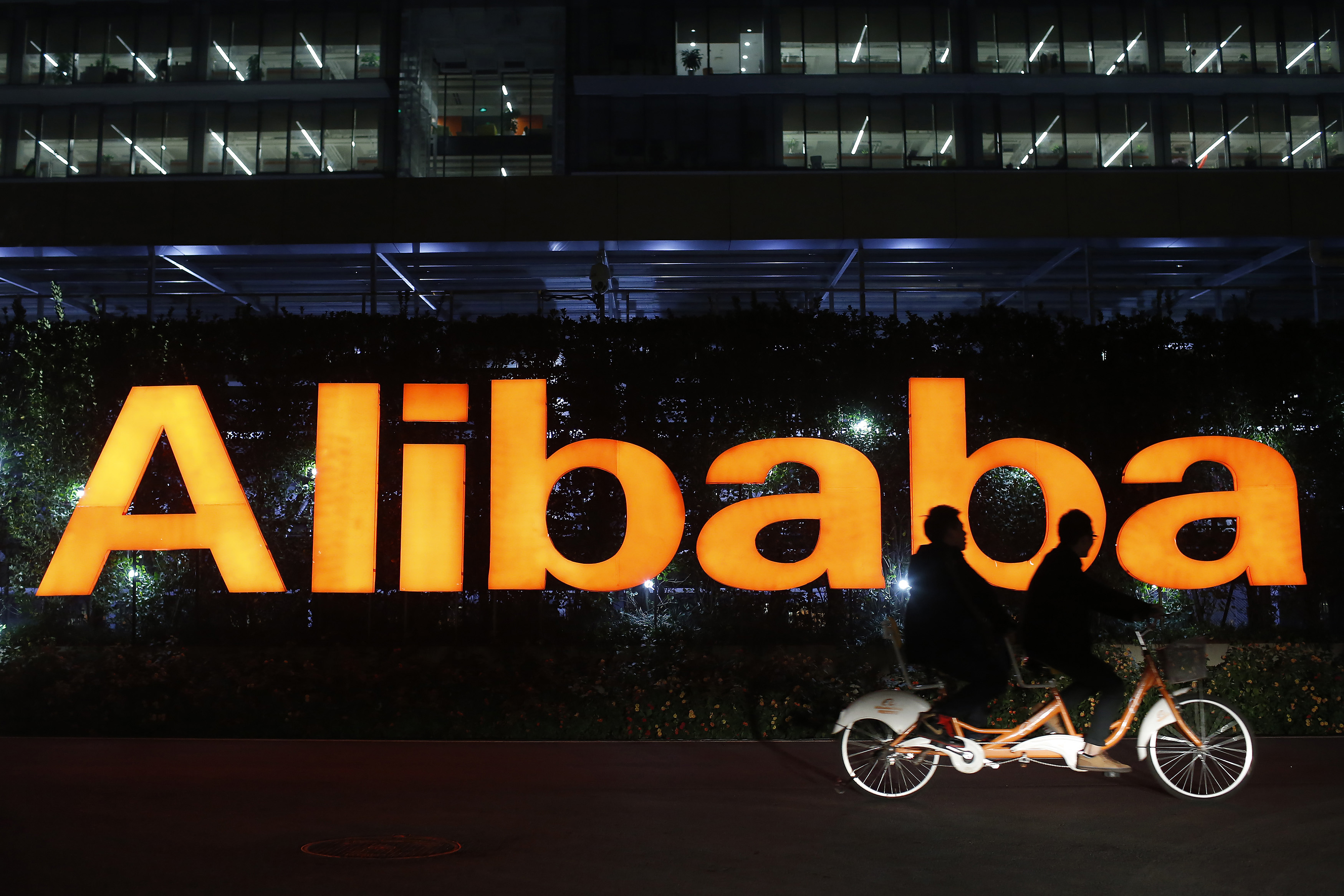 Myanmar Shoppers Spend $90,000 in 1 Hour During Alibaba's