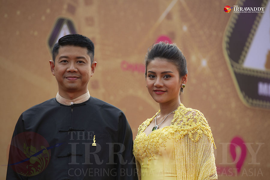 Harsh Public Criticism for Myanmar Academy Awards