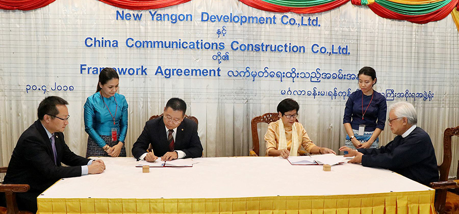 Chinese Firm Involved in New Yangon City Has Long List of