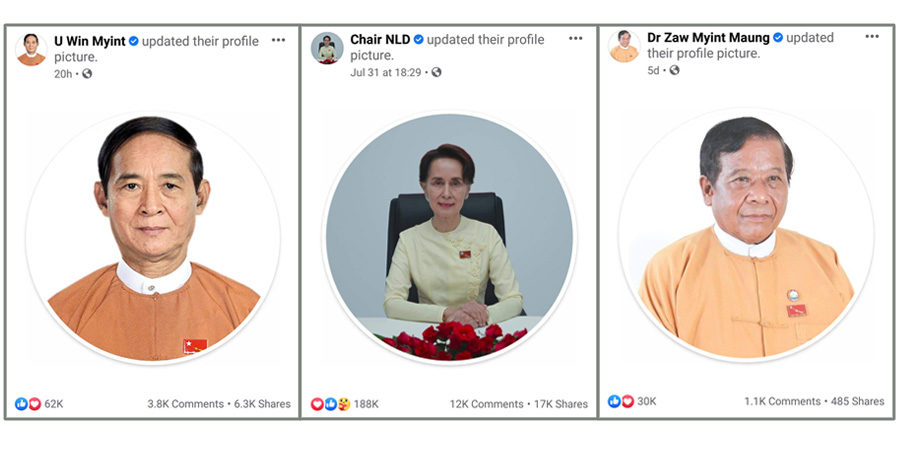 Forget Knocking on Doors: Open a Facebook Account—the New Way to Campaign in Myanmar ...
